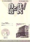 2002/04表紙