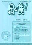 2002/06表紙