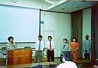 大阪自治体問題研究所第26回定期総会終了後の表彰式